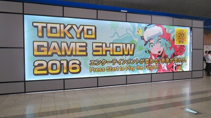 The Best Games at Tokyo Game Show 2016