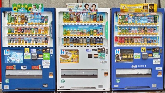 Japan's Cocktail Vending Machines Are the Best Idea Ever