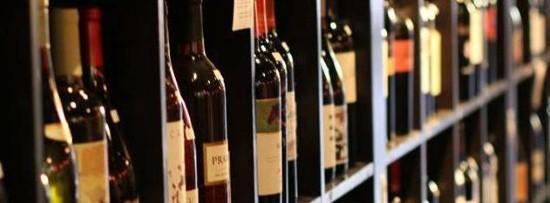 winesLong (Custom).jpg