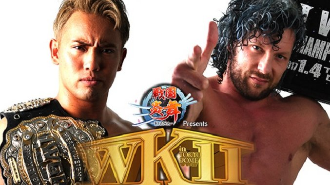 Wrestle Kingdom 11's Complete Card is Revealed