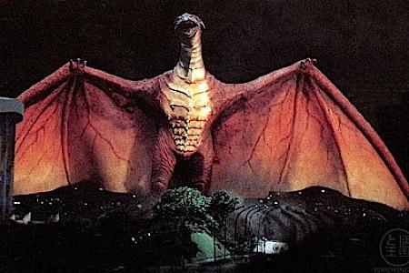 11-Godzilla-Kaiju-Rodan.jpg