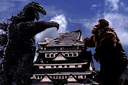 16. King Kong vs. Godzilla.jpg