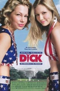Tiny Dick Movie 31
