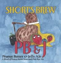 shorts-pbj.jpg
