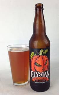 elysian-great-pumpkin.jpg