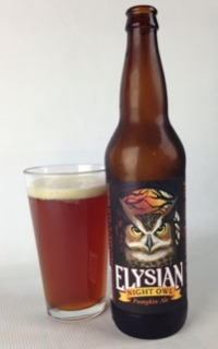 elysian-night-owl.jpg