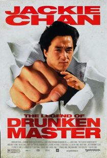 legend-drunken-master.jpg