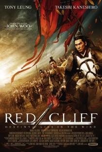 red-cliff.jpg