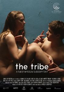 the-tribe.jpg