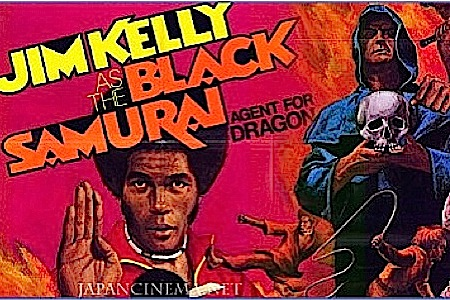 23-100-Best-B-Movies-black-samurai.jpg