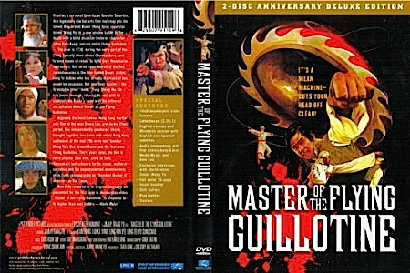 58-100-Best-B-Movies-master-of-the-flying-guillotine.jpg