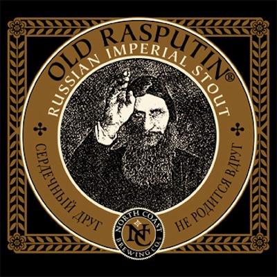 Rasputin-Brand-Image-2012.jpg