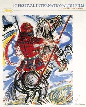 cannes festival poster 1983.jpg