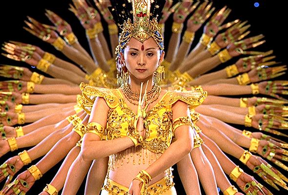 <i>Samsara</i>