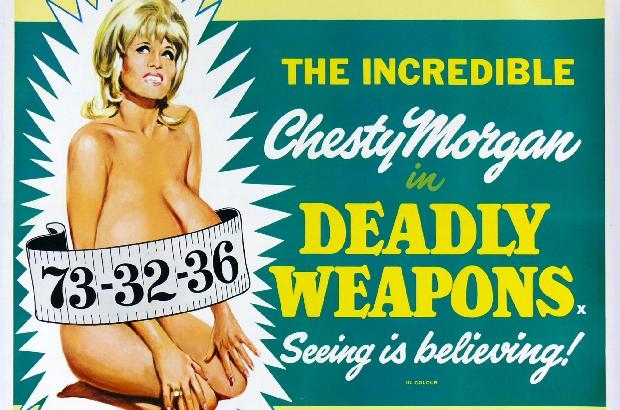 100-b-movie-posters deadly-weapons