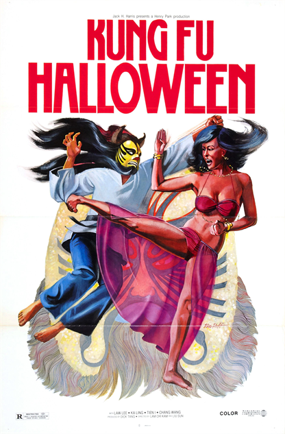 100-b-movie-posters kung-fu-halloween-1976