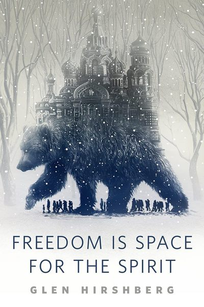 30-best-book-covers-2016 2freedomspacecover