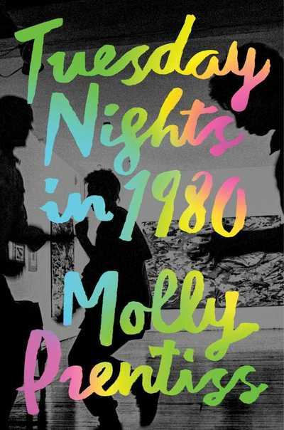 30-best-book-covers-2016 2tuesdaynights1980cover