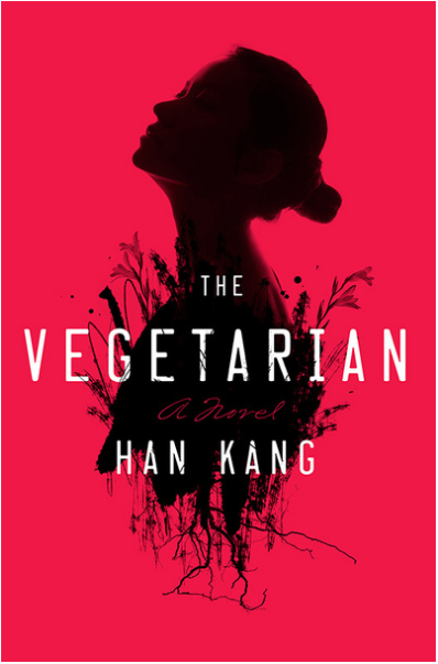 30-best-book-covers-2016 2vegetariancover