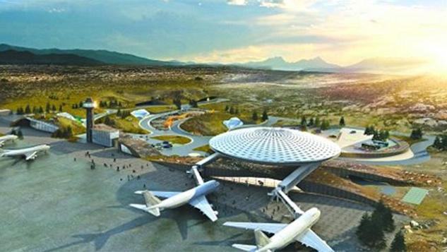 airport-landing daocheng