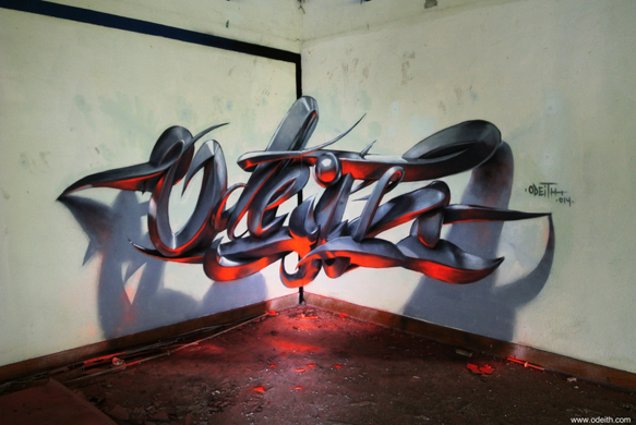 anamorphic-graffiti 4odeith-anamorphic