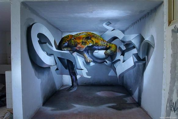 anamorphic-graffiti 7odeith-anamorphic