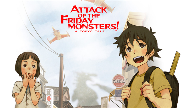 best-3ds-games 24-attack-of-thefriday-monsters