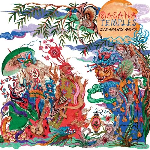 best-album-covers-2018 kikagku
