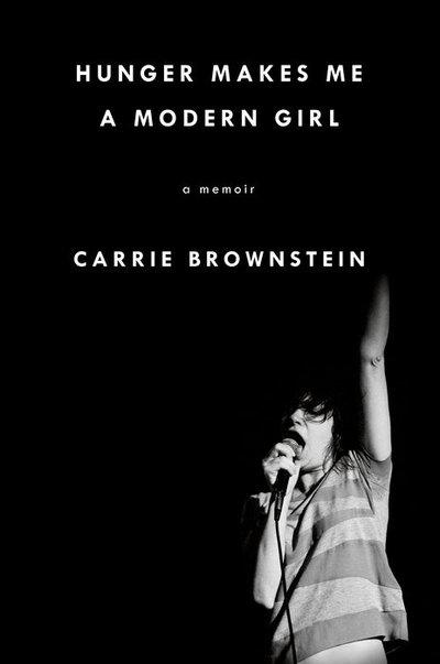 best-book-covers-2015 1hungermoderngirl400
