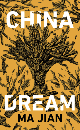 best-book-covers-may-2019 bbc-may-19-china-dream-min