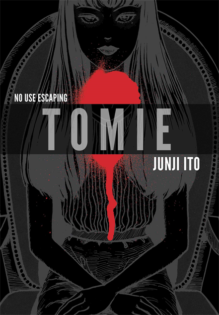 best-comic-book-reprints16 tomie