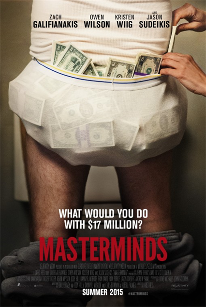 best-movie-posters masterminds
