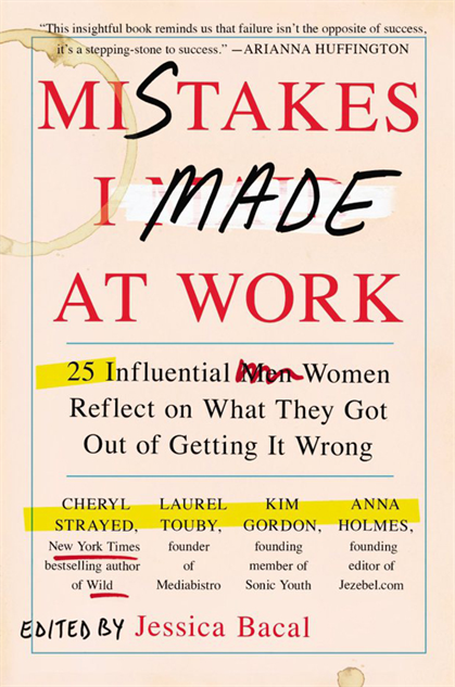 bestbookcovers mistakes-i-made-at-work