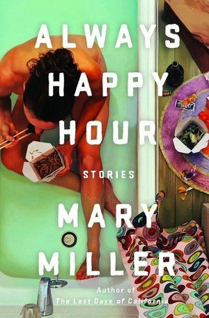 book-covers-2017 1bbc17happyhour300