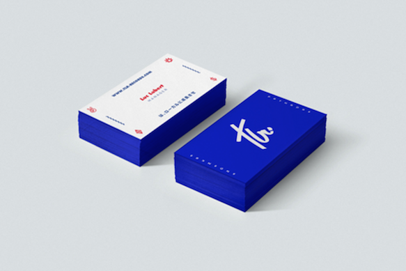 50 of the best business card designs design galleries paste business cards 24 bc tealerrecords colourmoves