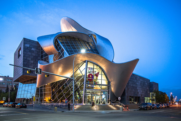 canada-architecture art-gallery-of-alberta-edmonton