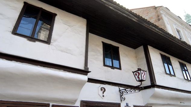 checklist-belgrade-serbia kafana-znak-pitanja---fasade