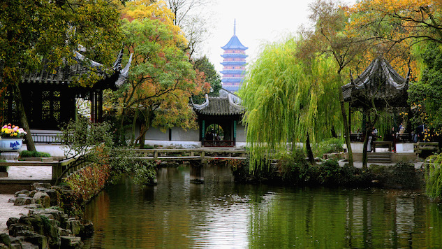 checklist-suzhou-china humble-administrators-garden-2