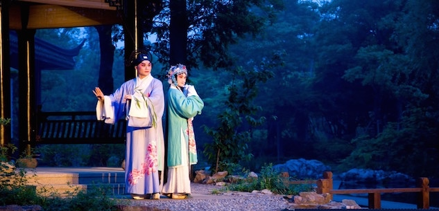 checklist-suzhou-china kunqu-opera
