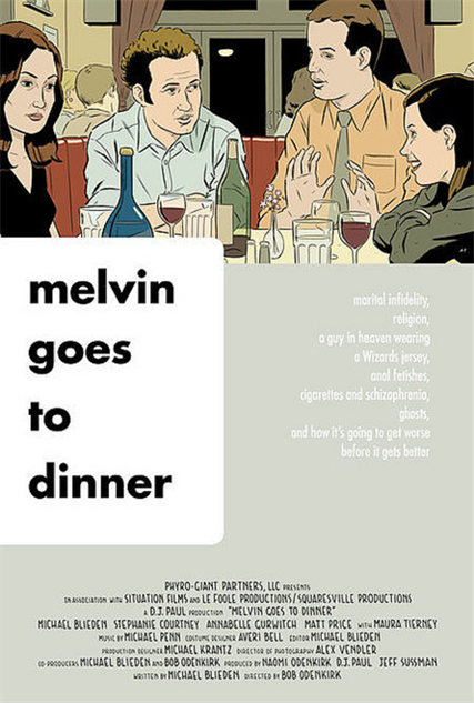 comedian-directorial-debuts melvin-goes-to-dinner-poster