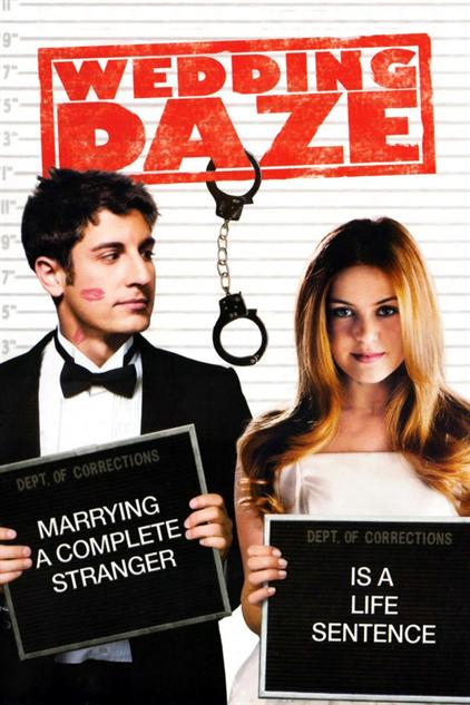 comedian-directorial-debuts wedding-daze-poster