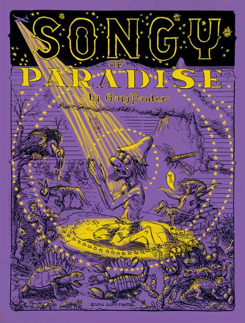 comiccoversjuly17 songyofparadise-garypanter