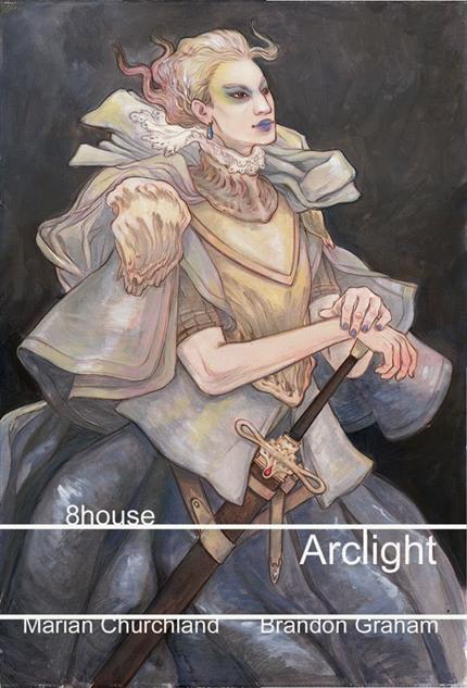 comicsstokedjuly1 arclight8house