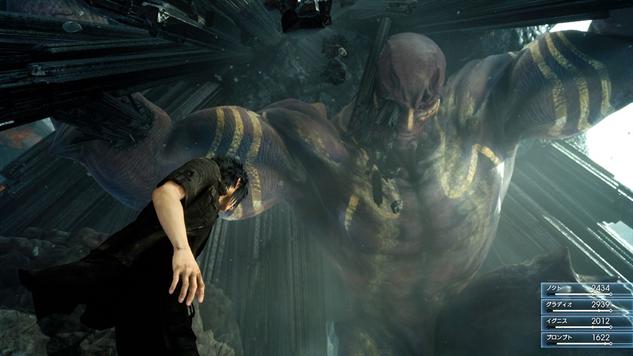 ff-summons titan