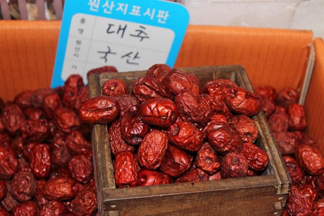 fmf-korea img-1327-1000x667