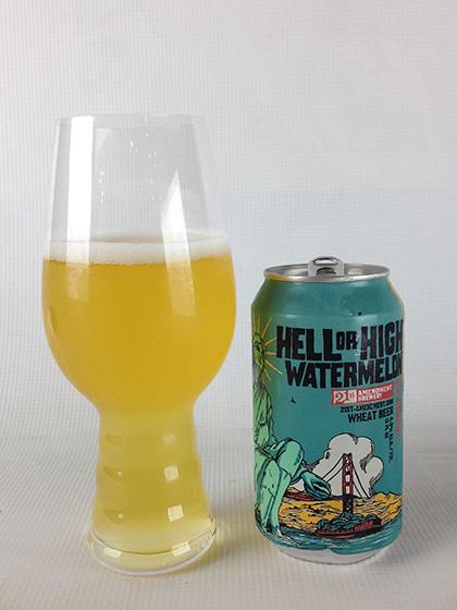 gateway-beer 21st-water