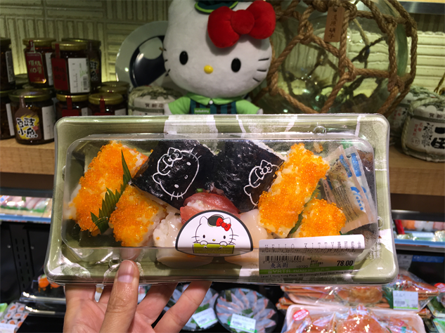 hello-kitty-supermarket 10
