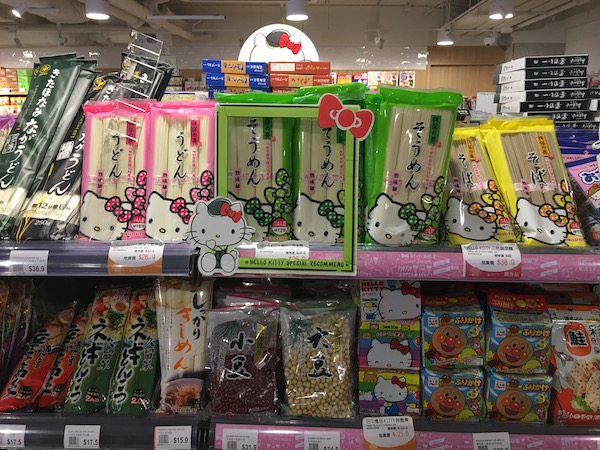 hello-kitty-supermarket 14