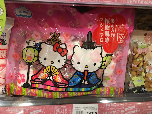 hello-kitty-supermarket 19