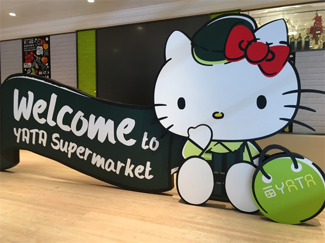 hello-kitty-supermarket 21